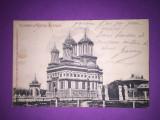 Curtea de Arges - Biserica, Circulata, Fotografie