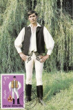 3738 - Romania 1973 - carte maxima