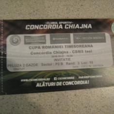 Concordia Chiajna - CSMS Iasi (27 octombrie 2015), bilet de meci, Cupa Romaniei - Bilet meci