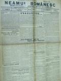 Neamul romanesc 12 aprilie 1940 Iorga Valeni - de - Munte Brasov Oltenia