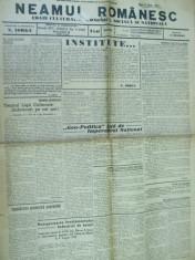 Neamul romanesc 12 aprilie 1940 Iorga Valeni - de - Munte Brasov Oltenia foto