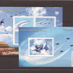 Antigua & Barbuda - Chinese Aviation Centenary