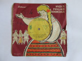 VINIL SINGLE MUZICA POPULARA ROMANEASCA:GABI LUNCA/VIOLETA ROMANESCU STARE BUNA, electrecord