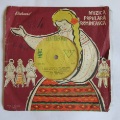 VINIL SINGLE MUZICA POPULARA ROMANEASCA:GABI LUNCA/VIOLETA ROMANESCU STARE BUNA