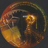 RUSIA 2015 FOTBAL CUPA MONDIALA, Nestampilat
