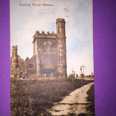 Craiova - Parcul Bibescu - Carte Postala Oltenia 1904-1918, Circulata, Fotografie