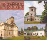 CPI (B6215) CARTE POSTALA - JUDETUL DAMBOVITA - MANASTIREA DEALU