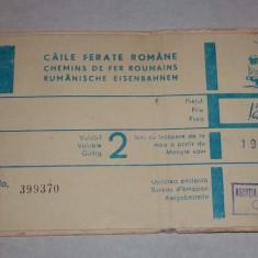 Doua bilete CFR Iasi - Munchen 1974 plus bilet tren rapid