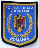5.517 ROMANIA ECUSON POLITIA LOCALA VOLUNTARI 101/82mm