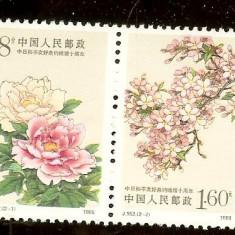 China, timbre, flori , 1988, MNH