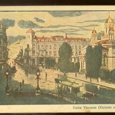 Carte postala, Bucuresti, Calea Victoriei, biserica Zlatari.  1916, feldpost, Circulata, Printata