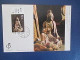 TIMBRE CHINA POSCARD, Nestampilat