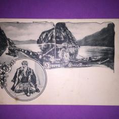 Orsova - Ada Kaleh - Carte Postala Oltenia 1904-1918, Circulata, Fotografie