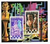 SAH DJIBUTI 1982 COLITA STAMPILATA KARPOV ANATOLI, Sport, Stampilat