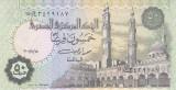 Bancnota Egipt 50 Piastres 2001 - P62 UNC