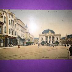 Oradea - Centrul - Carte Postala Crisana 1904-1918, Circulata, Fotografie