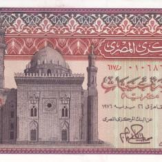Bancnota Egipt 10 Pounds 1976 - P46 UNC - bancnota africa