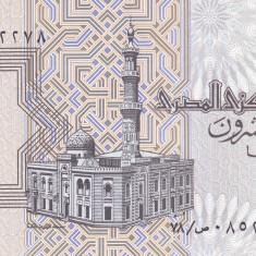 Bancnota Egipt 25 Piastres 1979 - P49 UNC - bancnota africa