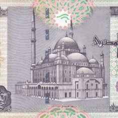 Bancnota Egipt 20 Pounds 2001 - P65 UNC - bancnota africa