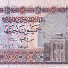 Bancnota Egipt 50 Pounds 2001 - P66a UNC - bancnota africa