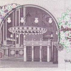 Bancnota Egipt 10 Pounds 1999 - P51 UNC - bancnota africa, An: 1991