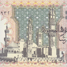 Bancnota Egipt 50 Piastres 1981 - P55 UNC - bancnota africa