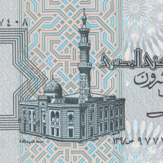 Bancnota Egipt 25 Piastres 1990 - P54 UNC - bancnota africa