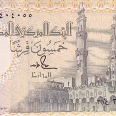Bancnota Egipt 50 Piastres 1989 - P58b UNC - bancnota africa