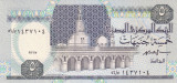 Bancnota Egipt 5 Pounds 1997 - P59 UNC