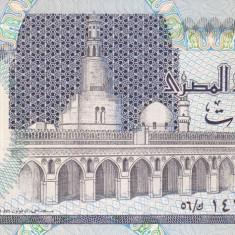 Bancnota Egipt 5 Pounds 1991 - P59 UNC - bancnota africa