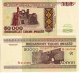 BELARUS 50.000 rubles 1995 UNC!!!