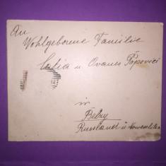 Radauti - Bukowina - Plic Invitatie - Carte Postala Bucovina 1904-1918, Circulata, Fotografie