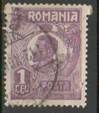 TIMBRE 124, ROMANIA, 1920/25; 1 LEU, EROARE CADRU INTRERUPT DREAPTA - JOS., Stampilat