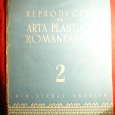 Mapa II- 10 Reproduceri din Arta Plastica Romaneasca ,unele inedite ,detasabile