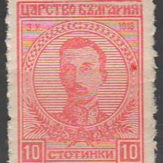 TIMBRE 110, BULGARIA, 1919/20, BORIS III, 10 ST. EROARE PATA IN MEDALION DREAPTA, Nestampilat