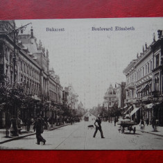 AKVDE 3 - Carte postala - Bucuresti - Carte Postala Banat dupa 1918, Circulata, Printata