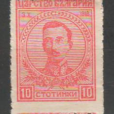 TIMBRE 107, BULGARIA, 1919/20, BORIS III, 10 ST. EROARE DANTELURA DEPLASATA JOS, Nestampilat