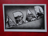 AKVDE 3 - Carte postala - Arad, Circulata, Printata