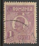 TIMBRE 129, ROMANIA, 1920/25; FERDINAND, 1 LEU, EROARE PETE DE CULOARE, SUS., Stampilat