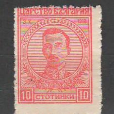 TIMBRE 108, BULGARIA, 1919/20, BORIS III, 10 ST. EROARE DANTELURA DEPLASATA JOS, Nestampilat