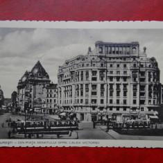 AKVDE 3 - Carte postala - Bucuresti - Din piata senatului spre calea victoriei - Carte Postala Banat dupa 1918, Circulata, Printata