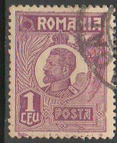 TIMBRE 126, ROMANIA, 1920/25; FERDINAND, 1 LEU, EROARE PETE DE CULOARE, JOS.