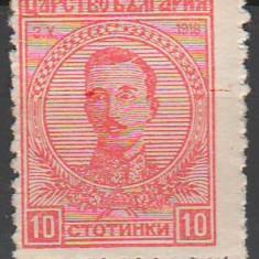 TIMBRE 112, BULGARIA, 1919/20, BORIS III, 10 ST. EROARE PATA DE CULOARE LA OCHI., Nestampilat