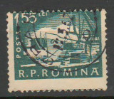 TIMBRE 113, ROMANIA, 1960, UZUALE; 1,55 LEI, EROARE PERFORARE DEPLASATA, Stampilat