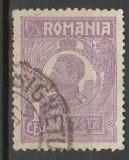 TIMBRE 130, ROMANIA, 1920/25; FERDINAND, 1 LEU, EROARE PATA DE CULOARE, SUS., Stampilat