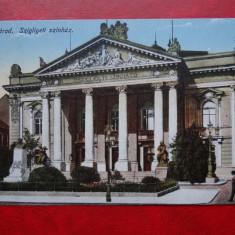 AKVDE 3 - Carte postala - Oradea - Carte Postala Banat dupa 1918, Circulata, Printata