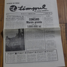 Ziar - Timpul de Caras-Severin / cotidian de pranz - nr 4 / martie 1994 / 4 pag