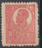 TIMBRE 116, ROMANIA, 1919/26, FERDINAND, 10 BANI, EROARE CADRU INTRERUPT.