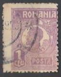 TIMBRE 128, ROMANIA, 1920/25; FERDINAND, 1 LEU, EROARE PERFORARE DEPLASATA., Stampilat