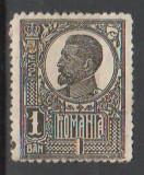 TIMBRE 115, ROMANIA, 1919/26, FERDINAND, 1 BAN, EROARE PATA DE CULOARE PE DINTE.